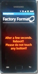factory6