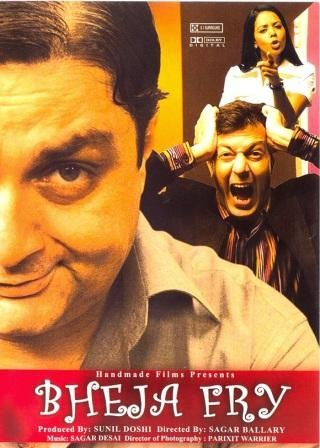 bheja-fry-movie-poster-2007-1020414714
