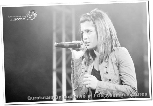 Quratulain-Balouch-at-LGS-Kabana-Lahore-1
