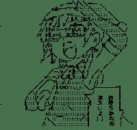 Marui Mitsuba SantaClaus (Mitsudomoe)