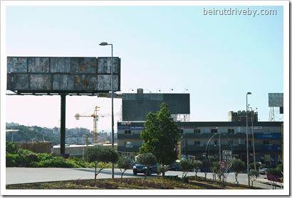beirut billboards (40)