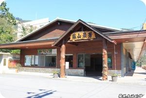 寶來-芳晨溫泉渡假村。芳晨溫泉渡假村的入口