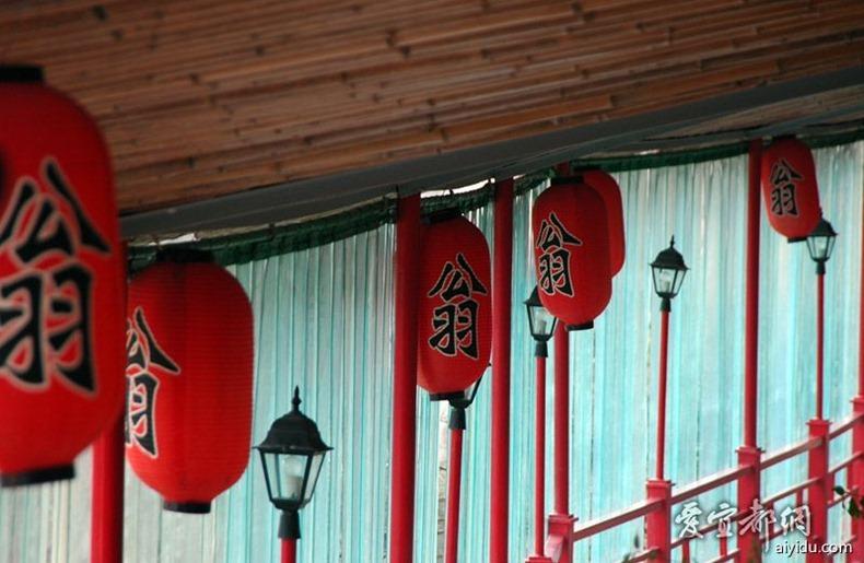 fangweng-restaurant-2