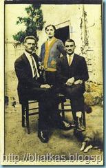 18-4-1928 Παπούς Θωμάς και Γιαγιά Ευδοξία