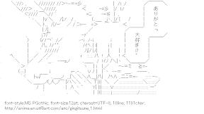 [AA]Gintaro & Saeki Makoto (Gingitsune)