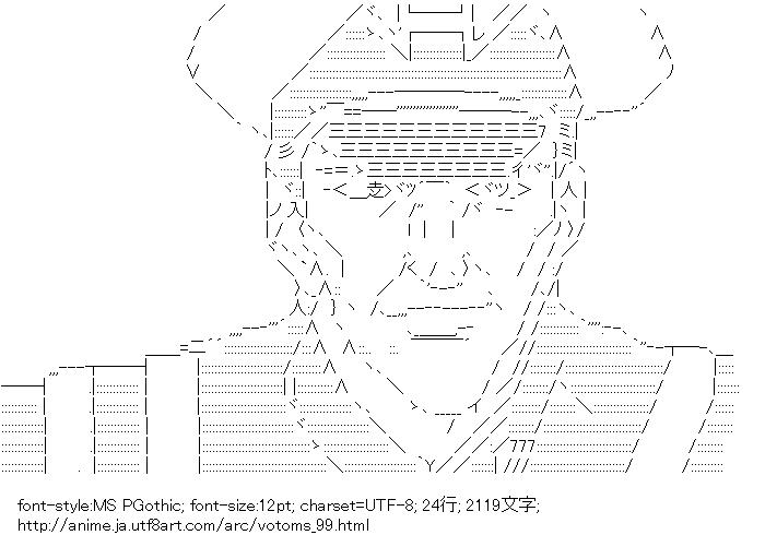 [AA]ヨラン・ペールゼン (装甲騎兵ボトムズ)