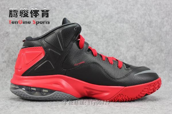 LeBron James Debuts Nike Ambassador V During Asia Tour in Beijing