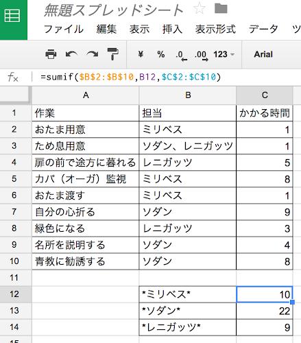 スクリーンショット 2014-06-07 6.59.45.png