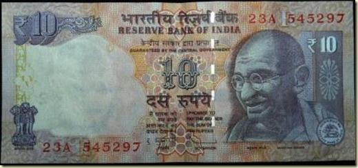 Rupee 10F