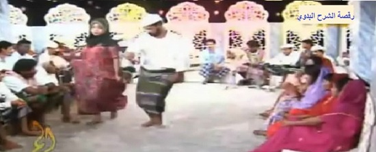 رقصة الشرح4
