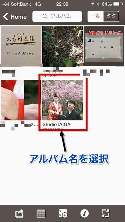 2013_11_23_22_25.jpg