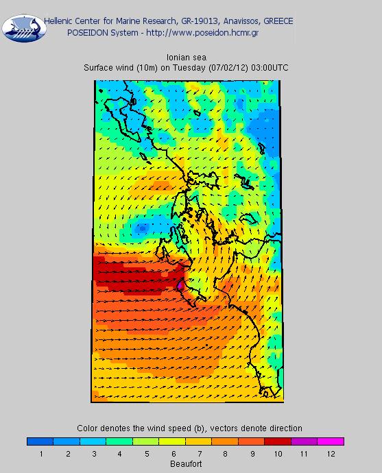 Θυελλώδεις άνεμοι στην Κεφαλονιά σήμερα και αύριο (6/7-2-2012) – Δεμένα τα πλοία