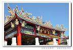 宜蘭草湖玉尊宮(充滿檜木香)-玉皇大帝天公廟-特別的龍鳳八卦形的金爐