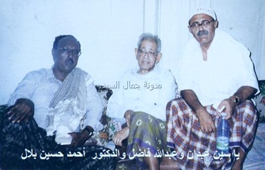 الأساتذة عبدان وفاضل والدكتور بلال