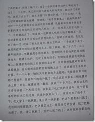 Chen-Kegui-Verdict_Page_132