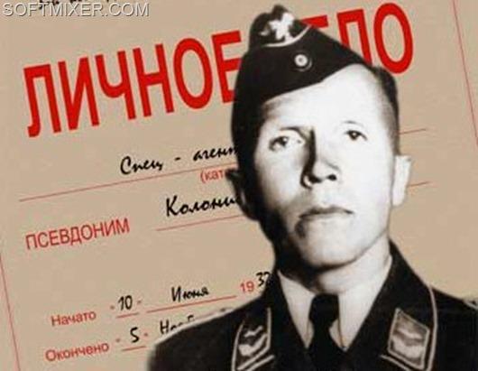 Nikolai_Kuznecov_-_dalekii_i_blizkii