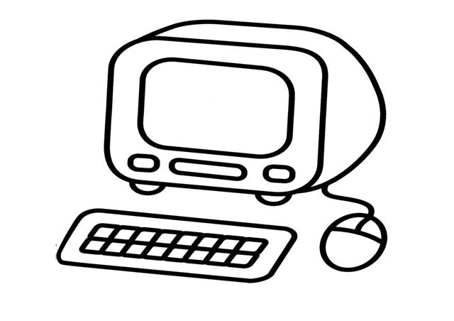 Ordenadores dibujos para colorear - Fotos de ordenadores ...