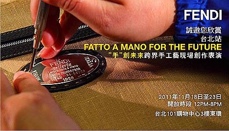 Fendi Fatto A Manno Taipei 101 mall