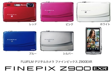 Fujifilm-FinePix-Z900-EXR-Pictures