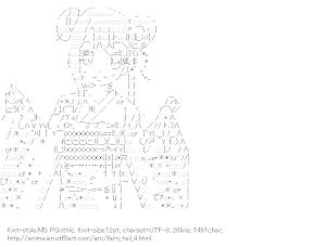 [AA]Wendy Marvell Kimono (Fairy Tail)