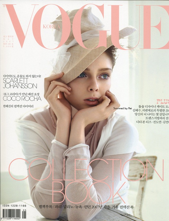 vogue-korea-2007-may