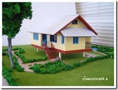 บ้านแบบประหยัดแบบที่2 โมเดล3