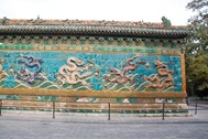 Nine-Dragon-Screen-Beihai-r