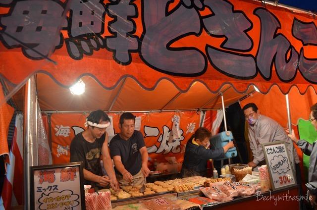 2013-08-24 Nemuta Andon Festival 006