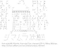 [AA]Shimamura Mode