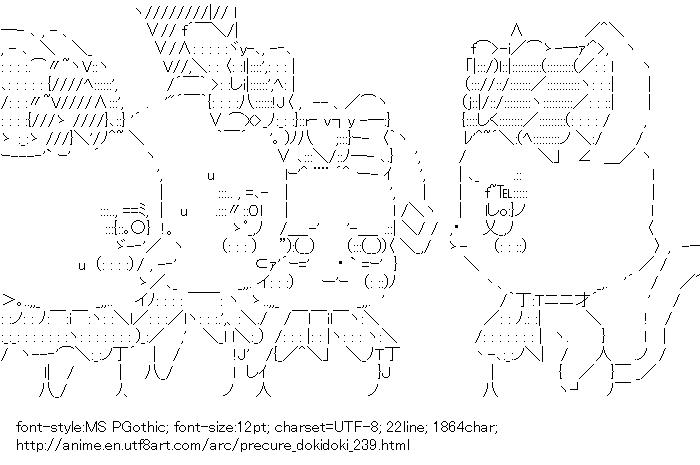 PreCure Dokidoki!,Ransu,Sharuru,Rakeru,Davi