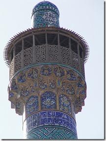 Sareban Minare