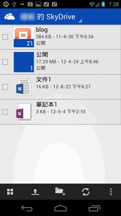 SkyDrive app-02