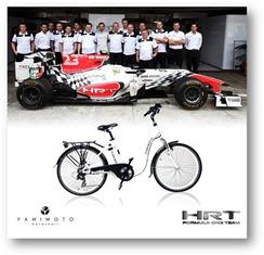 VISION sigue apostando por la innovación: Yamimoto nuevo proveedor oficial de movilidad sostenible de la escudería HRT Formula 1 Team.