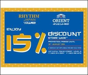 orientrhythm-sales-pavilion-kl-2011