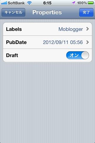 Moblogger1.1-DraftSetting
