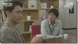 Plus.Nine.Boys.E04.mp4_001179845_thu