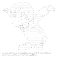 [AA]Kisaragi Chihaya (Puchimasu!)