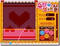jogos de costurar lã