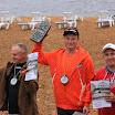 123 - Кубок Поволжья по аквабайку 2013. 3 этап 27 июля. Нефтино. фото Юля Березина.jpg
