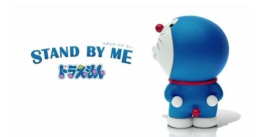Doraemon Stand By Me (2014) 3D -blogsitaufik.blogspot.com