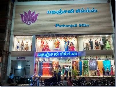 Pathanjali Silks Madurai