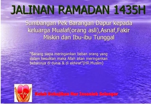 Program Jalinan Ramadhan 1435H