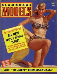 Anita Ekberg #46 - Mag. Cover