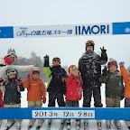 スキー0504.jpg