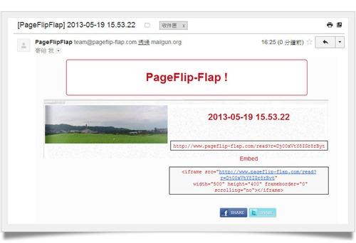 pageflipflap02-f