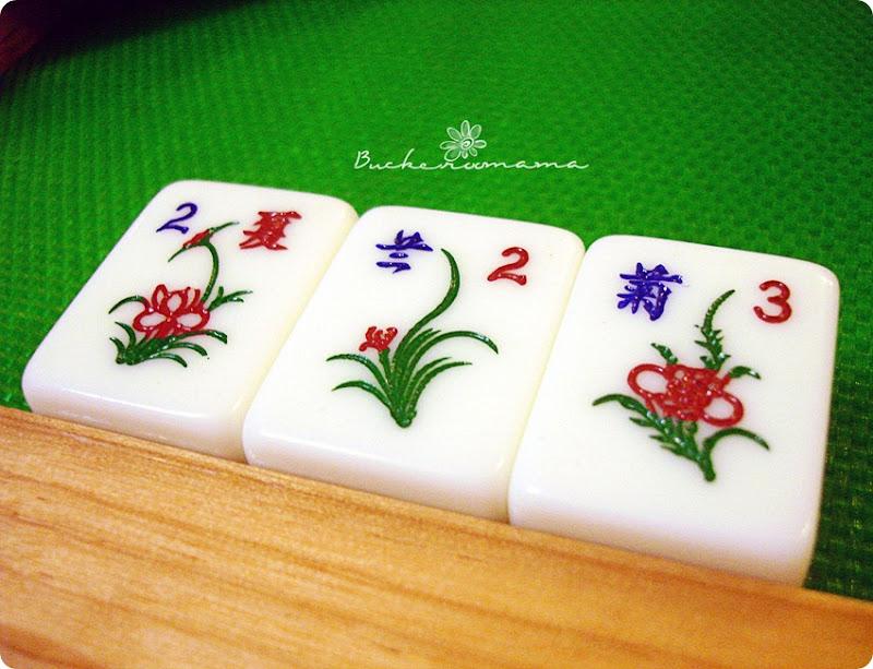 mahjong-arrange1