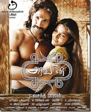 Aravaan movie latest posters