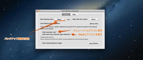 Mac app utilities time machine scheduler2
