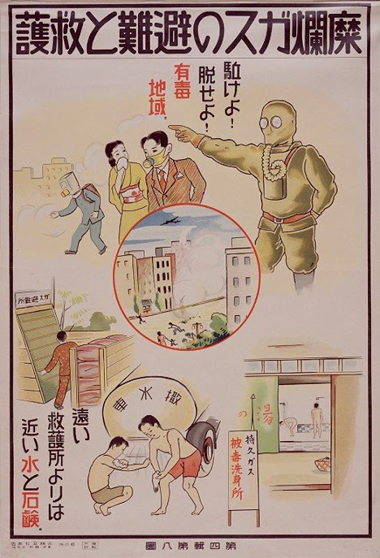 Japanese-Gas-Attack-Posters-2.jpeg