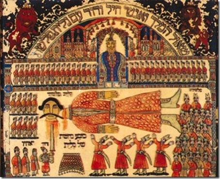 MUSEU DE ISRAEL  JERUSALÉM